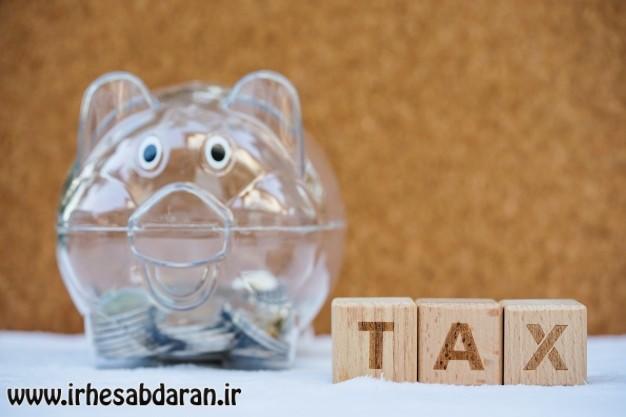 دانلود جدول و بخشنامه مالیات بر حقوق سال 99 + آموزش